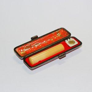 画像1: 金冠木・柘 12.1ミリ丸(手彫り・牛革ケース付)