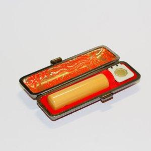 画像1: 金冠木・薩摩柘 15.0ミリ丸(手彫り・トカゲケース付)