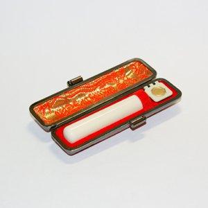 画像1: 本象牙・福寿印 12.1ミリ丸(手彫り・トカゲケース付)