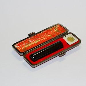 画像1: 黒宝角・黒水牛 13.5ミリ丸(手彫り・牛革ケース付)