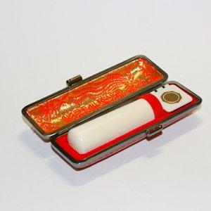 画像1: 本象牙・福寿印 18.0ミリ丸(手彫り・トカゲケース)