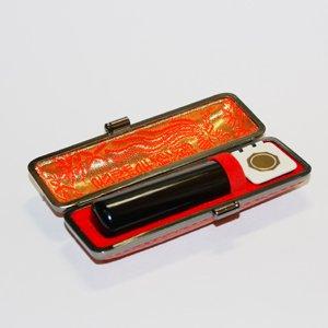 画像1: 黒宝角・真黒水牛 18.0ミリ丸(手彫り・トカゲケース付)